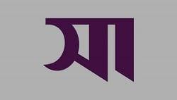 আহমদ শফী (রহ.)-এর সংক্ষিপ্ত জীবনী