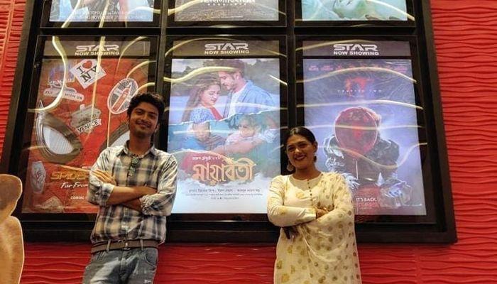 বসুন্ধরা সিটির স্টার সিনেপ্লেক্স 'মায়াবতী' ছবির প্রচারে রোহান ও তিশা। ছবি: তিশার ইনস্টাগ্রাম পেজ থেকে নেয়া
