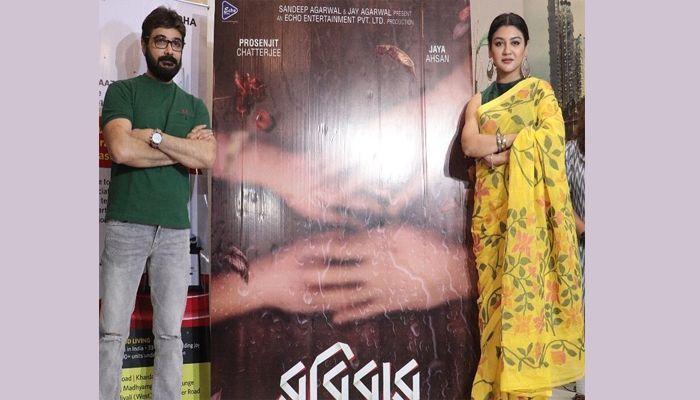 পরিচালক অতনু ঘোষের নতুন ছবি 'রবিবার'-এ তারা একসঙ্গে অভিনয় করতে যাচ্ছেন। ছবি: জয়ার ইনস্টাগ্রাম পেজ থেকে নেয়া