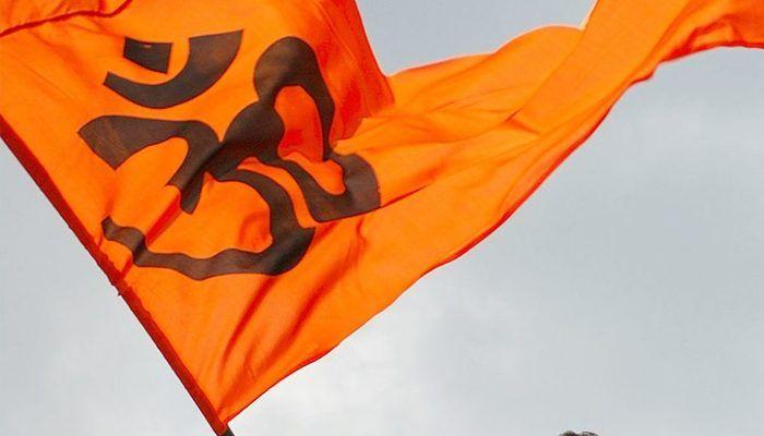 হিন্দুত্ববাদের সম্প্রসারণ: সংকটে দক্ষিণ এশিয়া