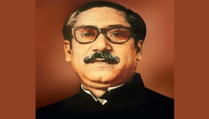 জাতির পিতা বঙ্গবন্ধু শেখ মুজিবুর রহমান। ফাইল ছবি