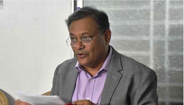 তথ্যমন্ত্রী ড. হাছান মাহমুদ। ছবি: সাম্প্রতিক দেশকাল