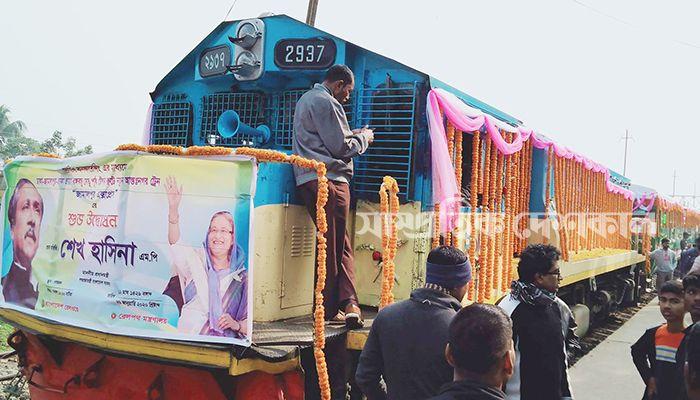 জামালপুরে নতুন এসি ট্রেন উদ্বোধন