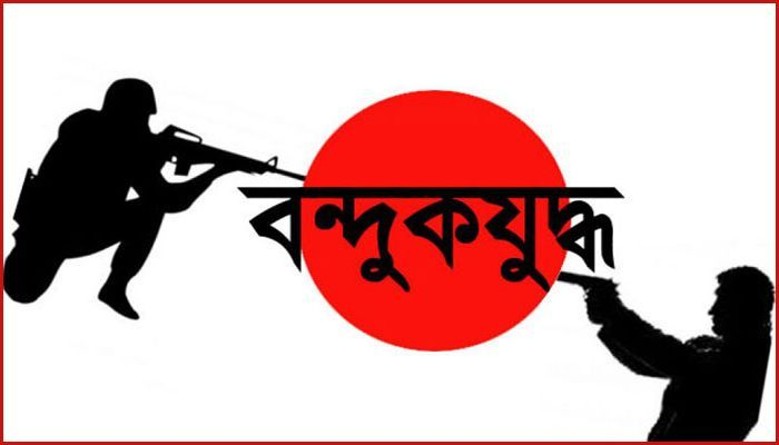 আগারগাঁওয়ে 'বন্দুকযুদ্ধে' ১৩ মামলার আসামি নিহত
