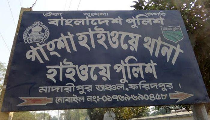 রাজবাড়ীতে ট্রাকচাপায় মোটরসাইকেলের ২ আরোহী নিহত