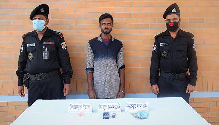সিরাজগঞ্জে 'ইয়াবাসহ মাদক ব্যবসায়ী' গ্রেফতার