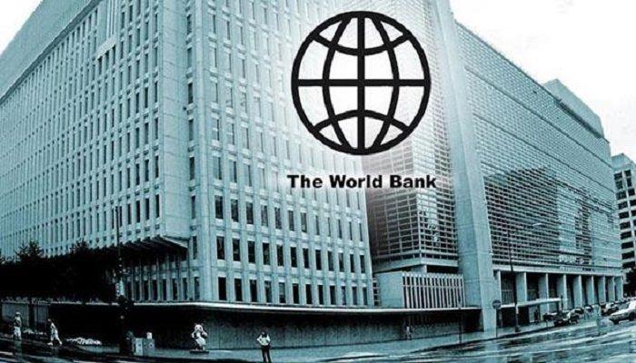 বাংলাদেশকে ২০২ মিলিয়ন ডলার দিলো বিশ্বব্যাংক