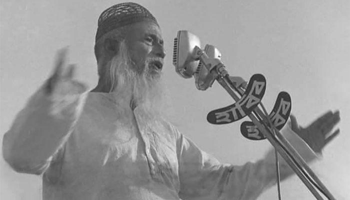 মওলানা আব্দুল হামিদ খান ভাসানী