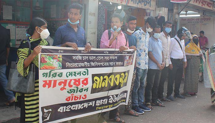 ছবি: পিরোজপুর প্রতিনিধি