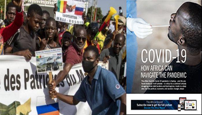 ছবি: দ্য আফ্রিকা রিপোর্ট