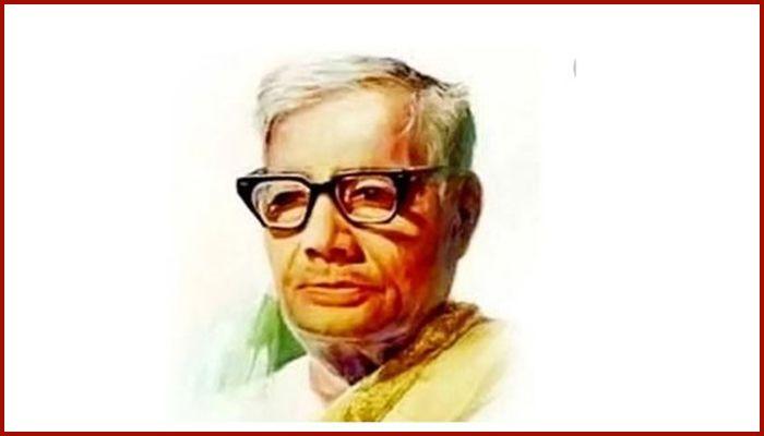 পল্লীকবি জসিম উদ্দীন