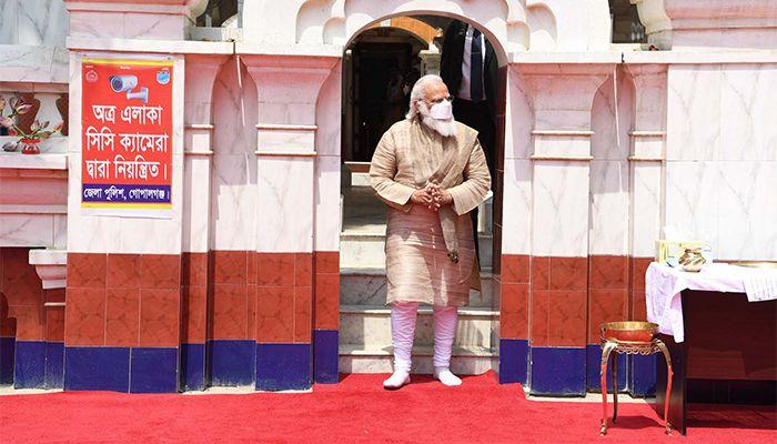 প্রধানমন্ত্রী নরেন্দ্র মোদি। ছবি: পিআইডি