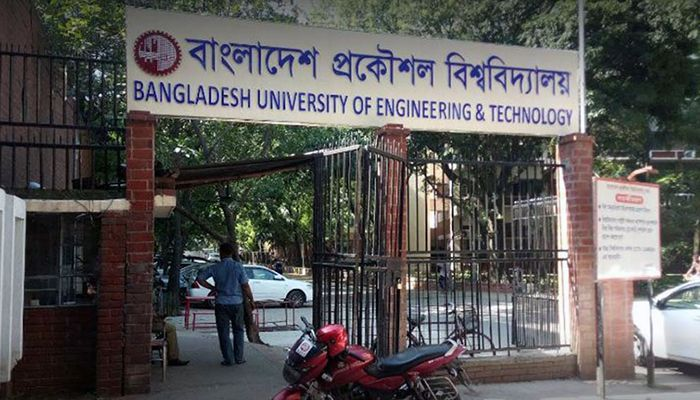 বাংলাদেশ প্রকৌশল বিশ্ববিদ্যালয়।