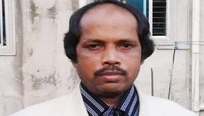 কলেজের অধ্যক্ষ মো. হারুনুর রশিদ