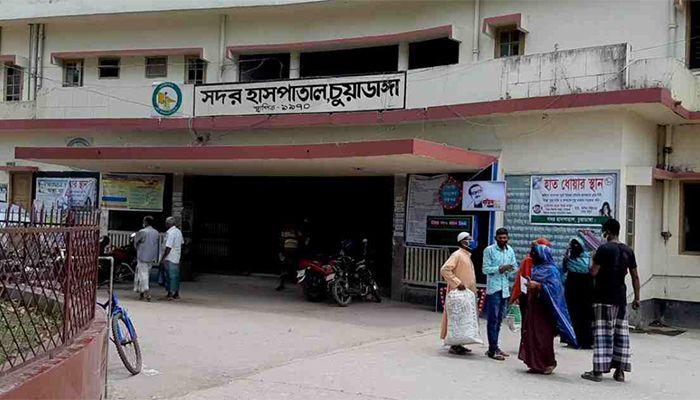 চুয়াডাঙ্গা সদর হাসপাতাল। ছবি : চুয়াডাঙ্গা প্রতিনিধি