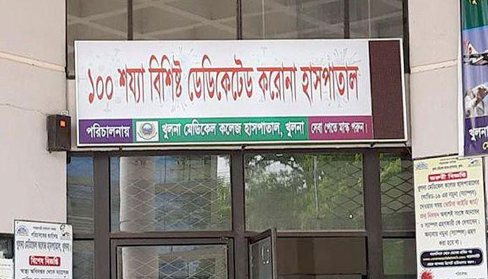 খুলনা মেডিকেল কলেজ (খুমেক) হাসপাতাল। ফাইল ছবি