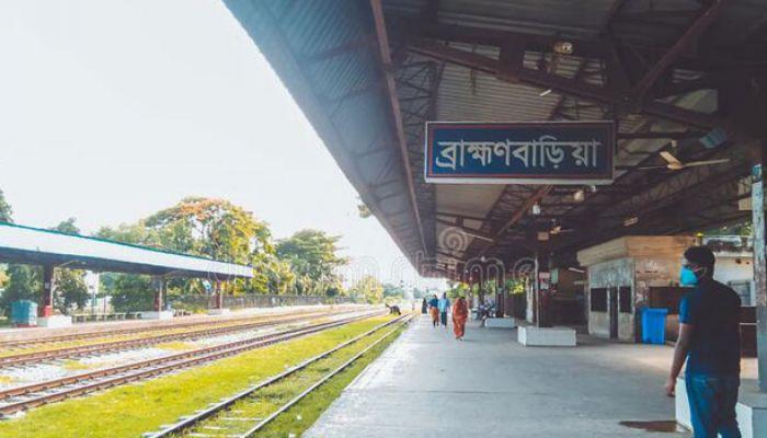 ব্রাহ্মণবাড়িয়া রেলওয়ে স্টেশন