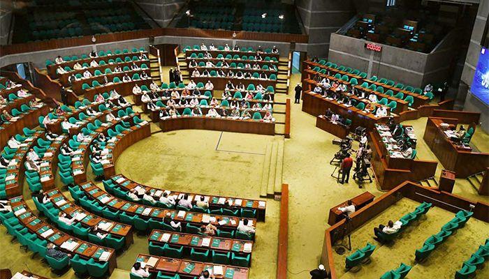 জাতীয় সংসদ। ফাইল ছবি
