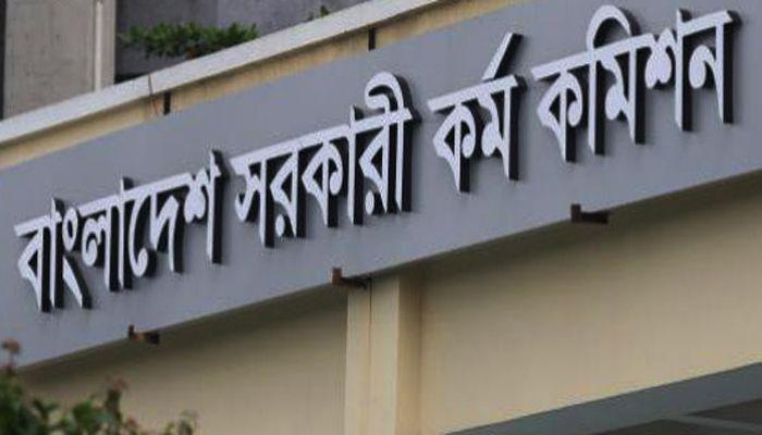 বাংলাদেশ সরকারি কর্ম কমিশন।
