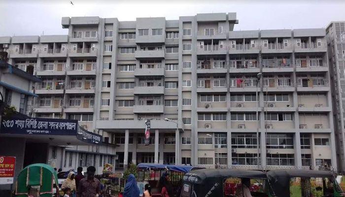 সুনামগঞ্জ সদর হাসপাতাল।