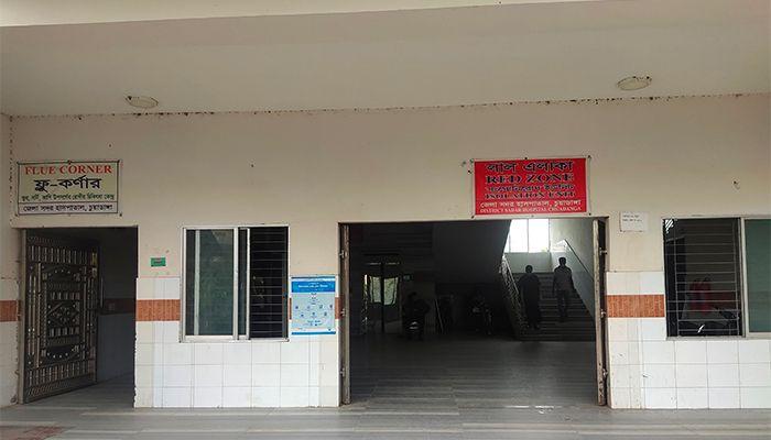 চুয়াডাঙ্গা সদর হাসপাতালের করোনা ইউনিট