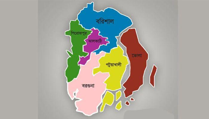 বরিশাল বিভাগ