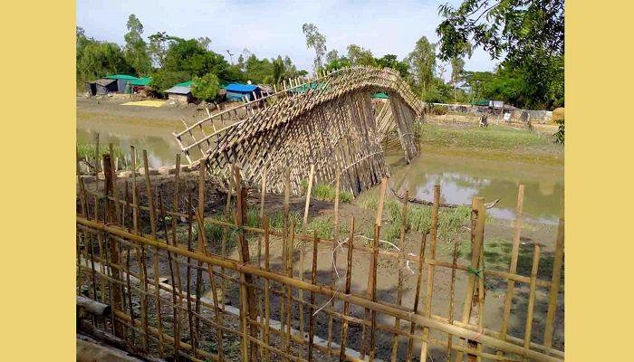 পেকুয়া উপজেলার সাঁকো
