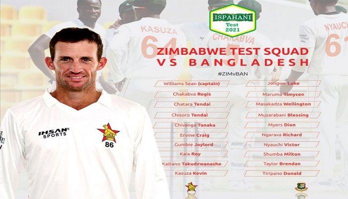 ছবি: জিম্বাবুয়ে ক্রিকেট