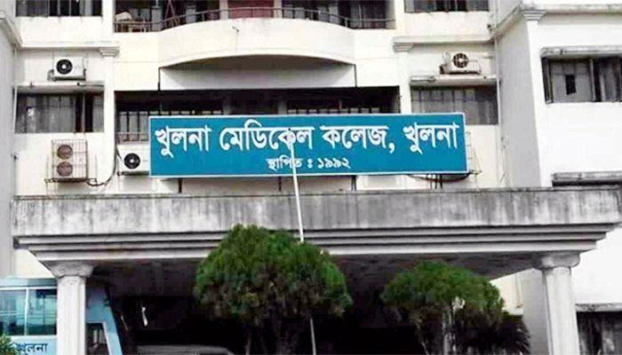 খুলনা মেডিকেল কলেজ হাসপাতাল