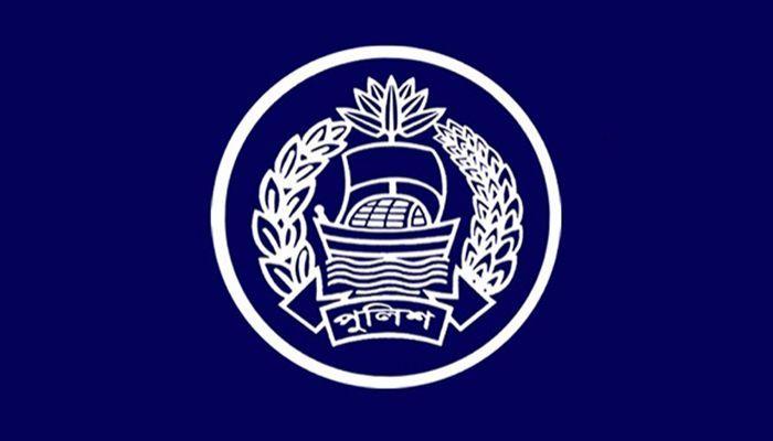 বাংলাদেশ পুলিশ।