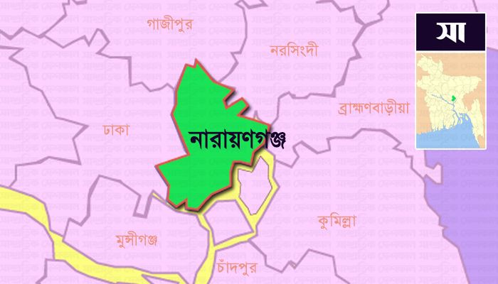 নারায়ণগঞ্জ জেলার মানচিত্র