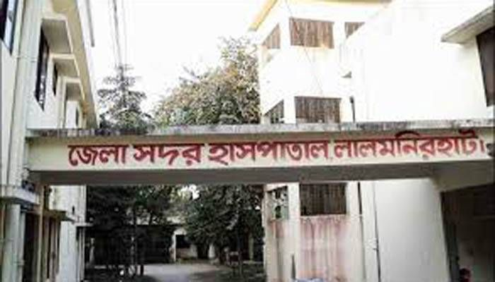 সদর হাসপাতাল লালমনিরহাট