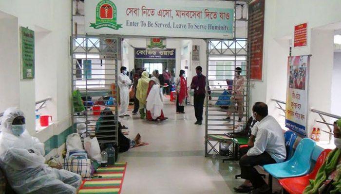 ময়মনসিংহ মেডিকেল কলেজ (মমেক) হাসপাতালের করোনা ইউনিট। ফাইল ছবি