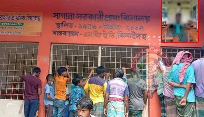 সাগান্না সরকারি প্রাথমিক বিদ্যালয়ের প্রধান শিক্ষকের মরদেহ উদ্ধার করেছে পুলিশ। ছবি : ঝিনাইদহ প্রতিনিধি