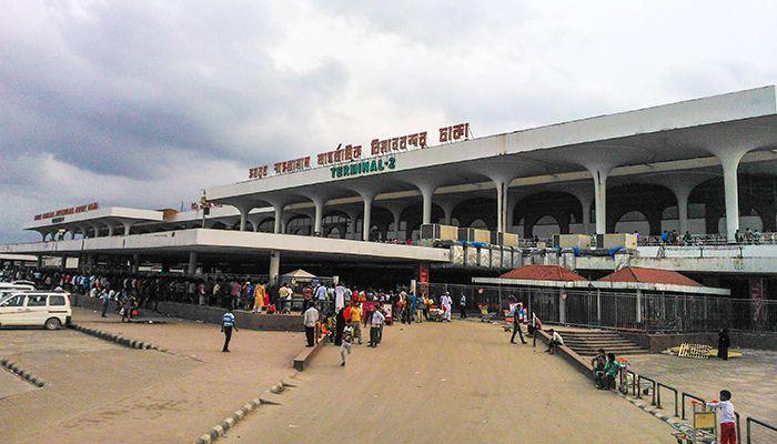 হযরত শাহজালাল আন্তর্জাতিক বিমানবন্দর