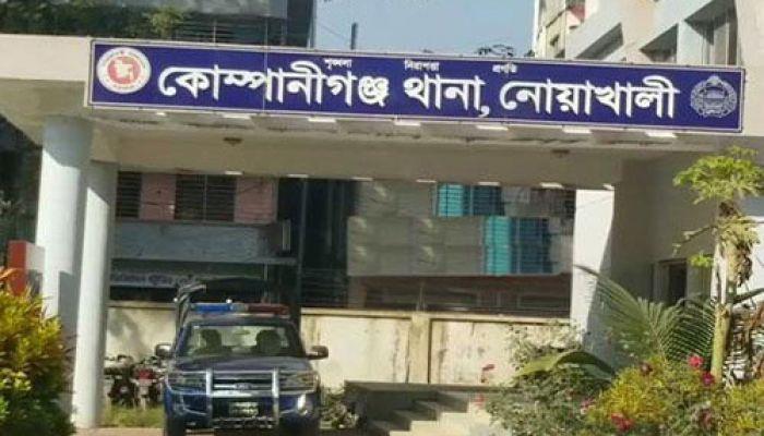 কোম্পানীগঞ্জ থানা