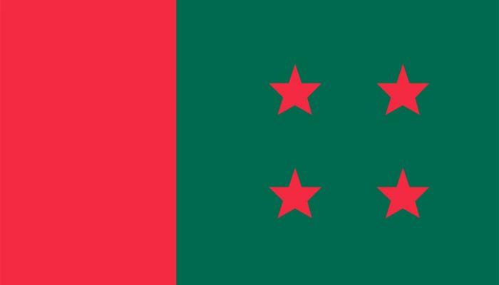 ইউপি নির্বাচনে চট্টগ্রাম বিভাগে আ.লীগের প্রার্থী ঘোষণা