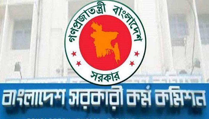 বাংলাদেশ কর্ম কমিশন