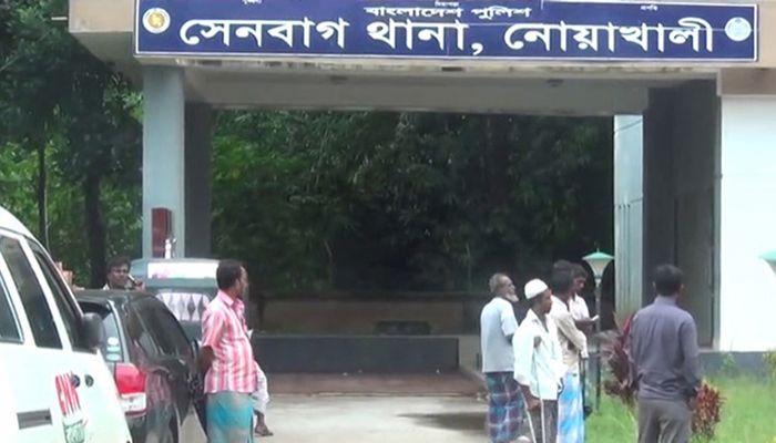 সেনবাগ থানা নোয়াখালী